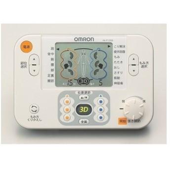 オムロン 3Dエレパレスプロ HVF1200