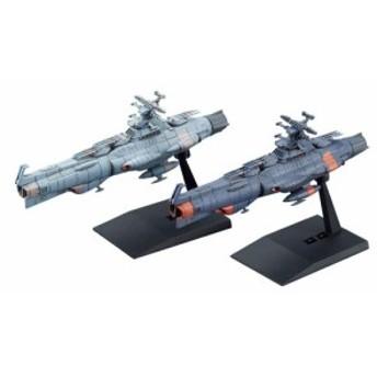 宇宙戦艦ヤマト2202 メカコレクション 地球連邦主力戦艦ドレッドノート級セット1 おもちゃ プラモデル