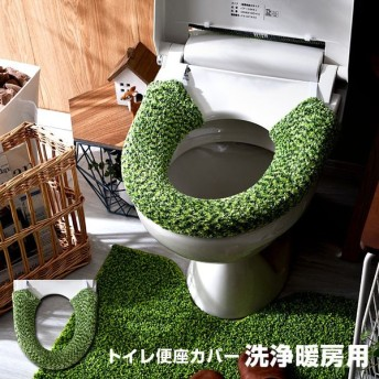 便座カバー 洗浄暖房型 トイレ u型 おしゃれ 洗浄 暖房 ゴムタイプ 安い