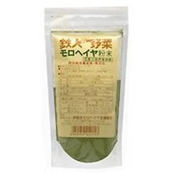 モロヘイヤ粉末 50g - 伊賀町モロヘイヤ生産組合
