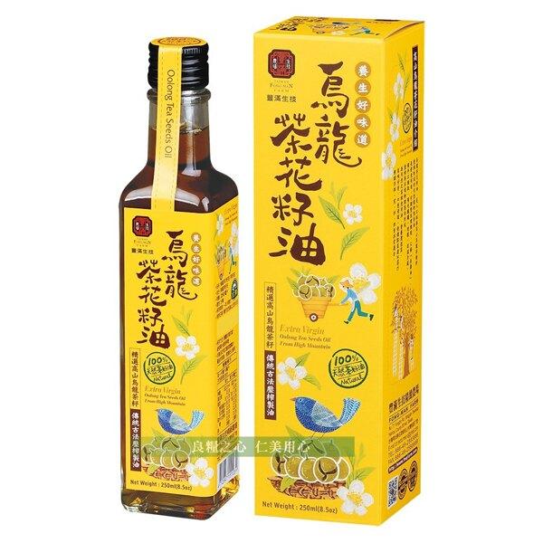 豐滿生技 烏龍茶花籽油(250ml)