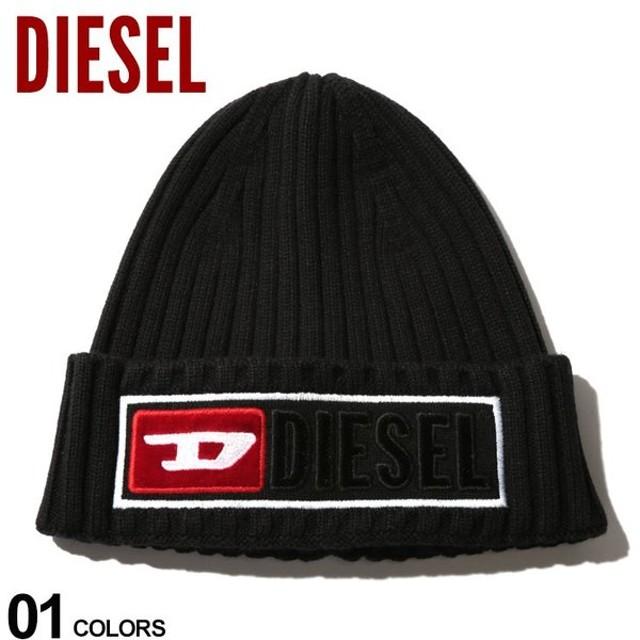 ディーゼル DIESEL ニットキャップ ウール コットン ニット帽 ベロア ロゴ ブランド メンズ 帽子 キャップ DSSJ4JDAOB