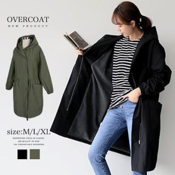 秋冬 トレンチコート 無地 韓国ファッション アウター レディース 防寒対策はしたいけど、オシャレもしたい!オーバー
