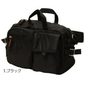 (BACKYARD FAMILY/BACKYARD FAMILY)ワールドアウトドア World Outdoor E990 バッグ/ユニセックス ブラック