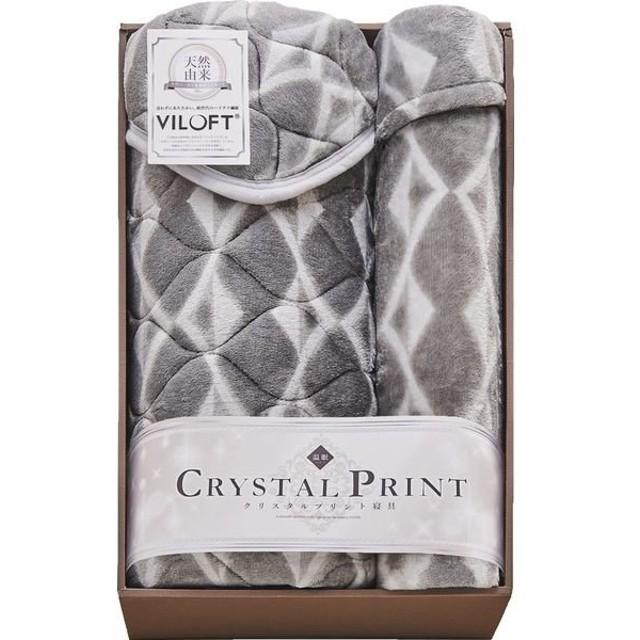 クリスタルプリント バイロフト混敷パッド&ニューマイヤー毛布 VIL81200