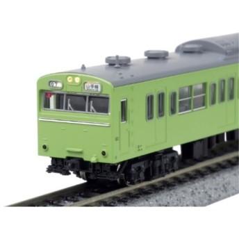 Nゲージ 103系 ATC車 山手線色 10両セット 鉄道模型 電車[10-514]