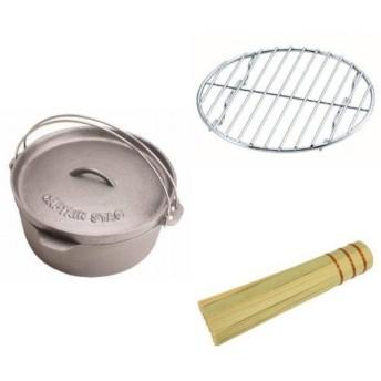 「おすすめセット」キャプテンスタッグ 鍋 ダッチオーブン 25cm スターターセット