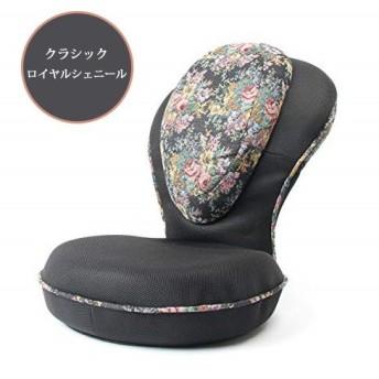 背筋がGUUUN 美姿勢座椅子クラシック ロイヤルシェニール - ドリーム