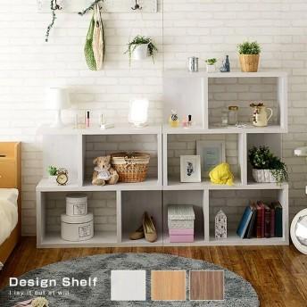 シェルフ 棚 オープンラック 木製 ラック 本棚 安い