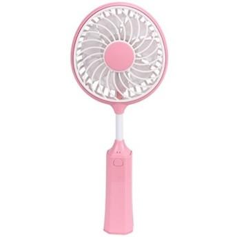 USB扇風機 手持ち型 内蔵充電式バッテリー 送風機 ミニ扇風機 オフィス ファン ミニファン[7SN155259EQG7F538](ピンク)