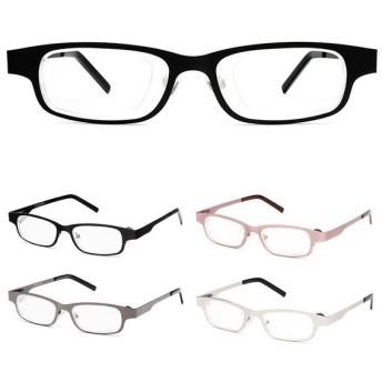 アイジャスターズ 度数可変シニアグラス これ1本 ケンブリッジ(老眼鏡 0.4 5.0 めがね 眼鏡 メガネ 度数変更 夕方)【ギフト対応無料】
