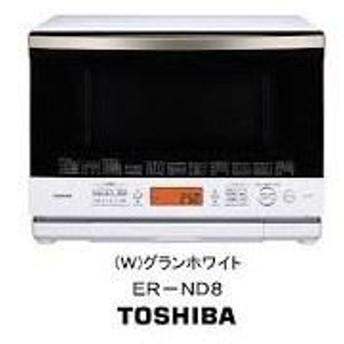 東芝 簡易スチームオーブンレンジ 26L グランホワイトTOSHIBA 石窯ドーム ER-ND7-W