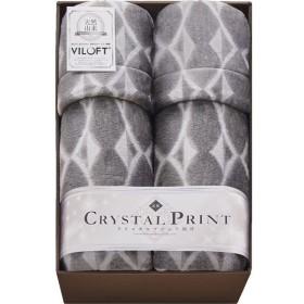 クリスタルプリント バイロフト混わた入毛布2P VIL82000