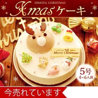 クリスマスケーキ 2018 5号 トナカイ ムース