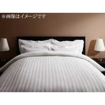 9色から選べるホテルスタイル ストライプサテンカバーリング 布団カバーセット ベッド用 50×70用 (寝具幅サイズ シングル3点セット)(寝