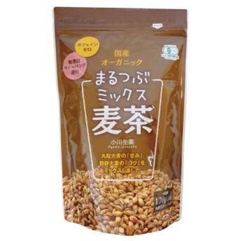 まるつぶミックス麦茶 120g(8g×15) - 小川生薬