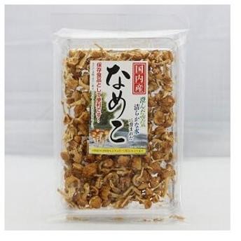 国産 なめこ (25g) 乾燥 なめこ まざっせこらっせの商品5000円以上お買い上げで送料無料