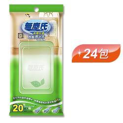 無塵氏茶樹抗菌地板亮光布 (20抽X24包/箱)