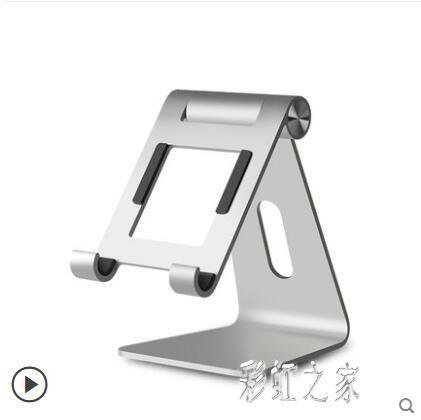 可折疊手機架多功能床頭支撐架手機桌面支架懶人ipad支架