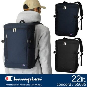 チャンピオン リュック ボックス型 ブラック/ネイビー 22リットル Champion コンコード 男子 女子 スクールバッグ 人気 55085