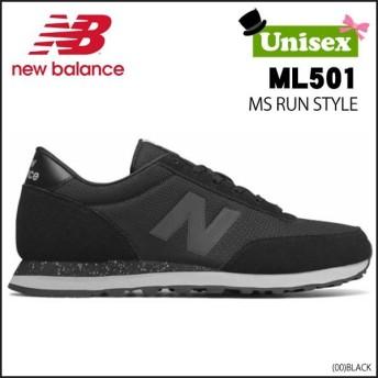 カジュアルシューズ ニューバランス NEWBALANCE ML501 MS RUN STYLE