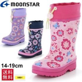 長靴 キッズシューズ レインブーツ ジュニア 女の子 子ども ムーンスター moonstar ガールズ ラバーブーツ 2E幅 子供靴 14-19.0cm 女児