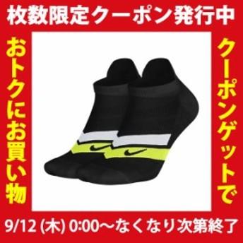 ナイキ NIKE アンクルソックス メンズ レディース 2P パフォーマンス ランニング クッション ノーショー ソックス SX7046-010 run
