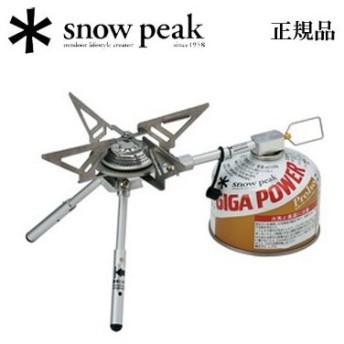 SNOWPEAK スノーピーク ヤエンストーブ レギ キャンプ 登山 ストーブ ガス :GS-370