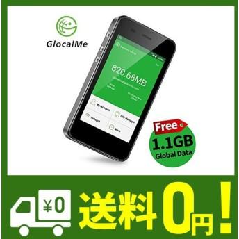 【公式販売】GlocalMe G3 モバイルWiFiルーター simフリー 1.1ギガ分のグローバルデータパック付け 4G高速通信 世界100国・地区