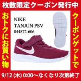 ナイキ キッズ スニーカー タンジュン PSV 844872 606 NIKE TANJUN JR ジュニア シューズ 靴 run