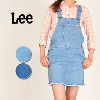 リー Lee オーバーオールスカート LL5906 レディース サロペットスカート