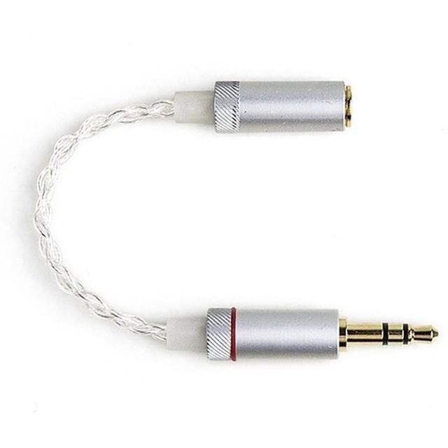 FiiO オーディオ変換ケーブル FiiO L26 3.5mmオス-2.5mmメス【並行輸入品】