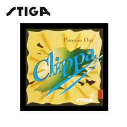 STIGA CLIPPA 膠皮