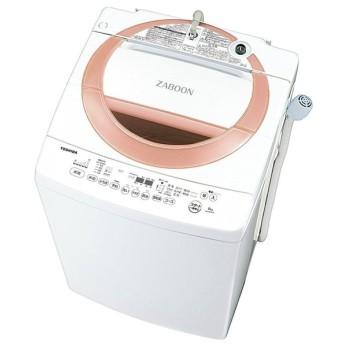 東芝 TOSHIBA ザブーン ZABOON 全自動洗濯機 8.0kg シャイニーピンク AW-D836(P)
