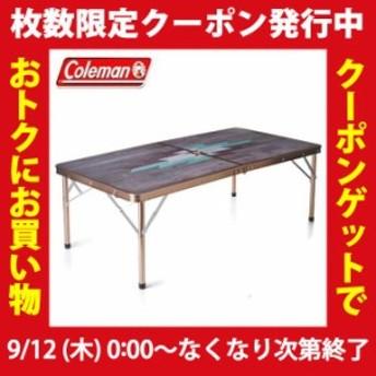 コールマン アウトドアテーブル 大型テーブル ILリビングテーブル 120 プラス モザイクウッド 2000032521 Coleman od