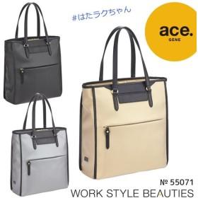 【SALE】 レディース ビジネスバッグ トートバッグ ビジネストート ace. エースジーン スタンミートート タテ型 全3色 PC A4 収納 55071