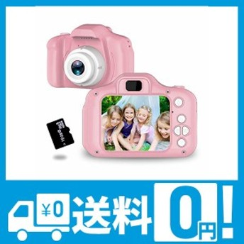 トイカメラ TANOKI キッズカメラ 子供用カメラ 800万画素 95g軽量 2.0インチIPS 4,500枚連続写真 日本語取扱説明書 16GB SDカード附