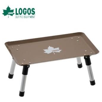 LOGOS ロゴス スタックカラータフテーブル(ヴィンテージキャラメル) キャンプ スタック ミニテーブル 折り畳み :73189050