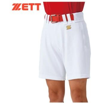 ゼット(ZETT) 野球 ソフトユニフォーム パンツ BUL306JA (取寄)