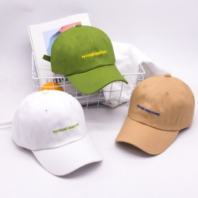 キャップ ロゴ入り 野球帽 ベースボールキャップ サイズ調節 男女兼用 紫外線対策 シンプル アウトドア