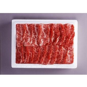 山形 米沢牛 焼肉 (お歳暮 詰め合わせ セット 贈答 プレゼント お肉ギフト(ハム・肉・ソーセージ))
