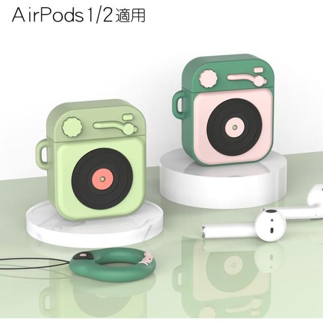 エアーポッズケース イヤホーン アイフォン CASE iPhone 保護カバー AirPods 耐衝撃 衝撃吸収 イヤホン保護 人気 収納