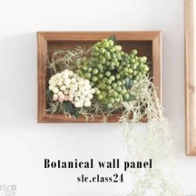 造花 インテリア 観葉植物 壁掛け おしゃれ 高級 リアル 玄関 グリーン 壁 人工観葉植物 フェイクグリーン Botanical slc.class 24