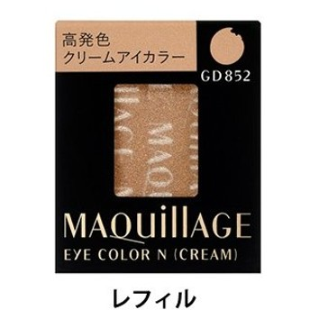 資生堂 マキアージュ アイカラー N (クリーム) GD852 【レフィル】