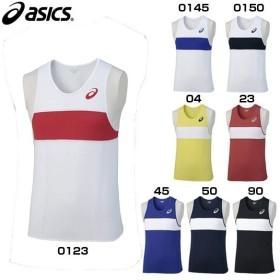 (陸上)アシックス(asics) APGA3MSランニングシャツ XT1039 (取寄)