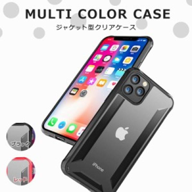 iPhone11 Pro ケース マルチカラー iPhone 11 Pro アイフォン11プロ カバー アイフォン11 アイフォンイレブン iPhone11pro スマホケース