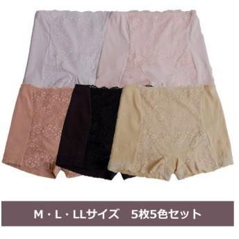 骨盤サポートショーツ 5枚(5色) M、L、LLサイズ - 渡嘉毛織