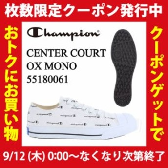 チャンピオン Champion スニーカー メンズ レディース センターコートOX モノグラム 55180061 center court 白 run