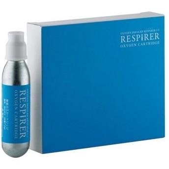 携帯酸素吸入器 オキシゲンインヘラー レスピア専用 交換用酸素ガスカートリッジ5本入り