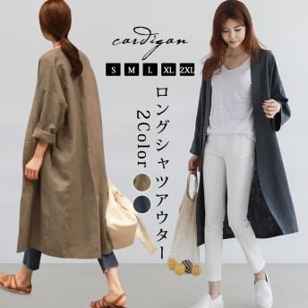 【送料無料】ゆったりとしたコート/レディース服ドレス/秋のシャツワンピース/無地 長袖ロングシャツ